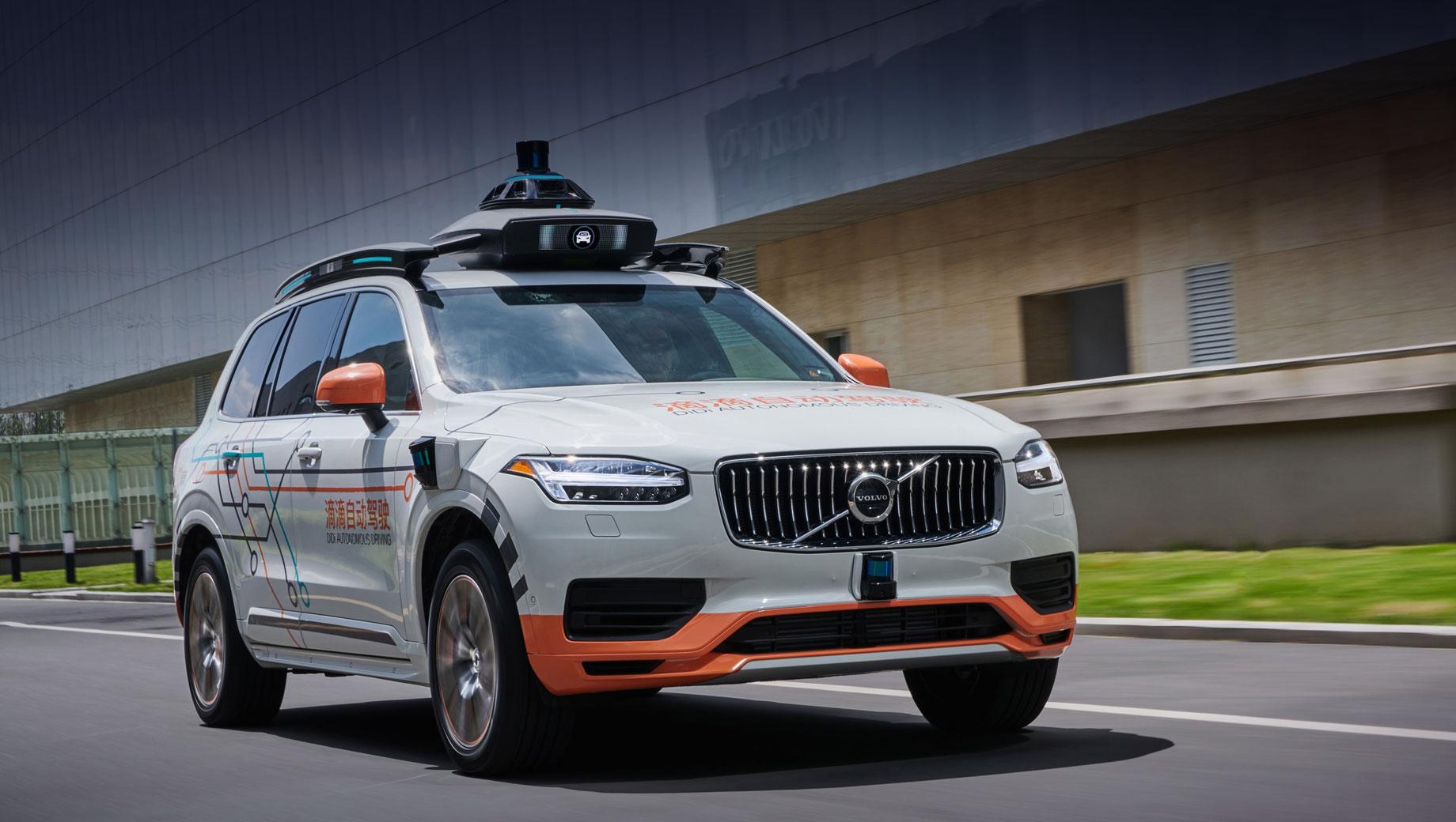 Volvo и DiDi разработают роботакси на новой платформе
