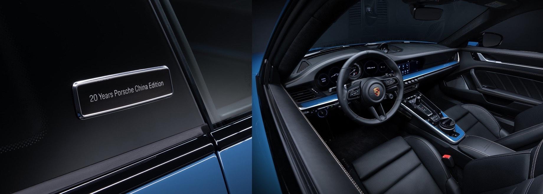Porsche 911 Turbo S предложил уникальную палитру для Китая