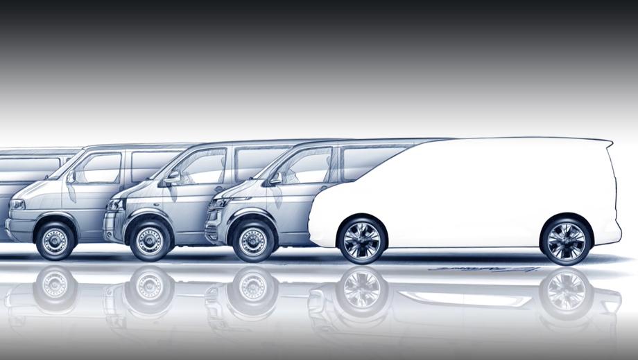 Вэн Volkswagen T7 поднимет трансформацию на новую высоту