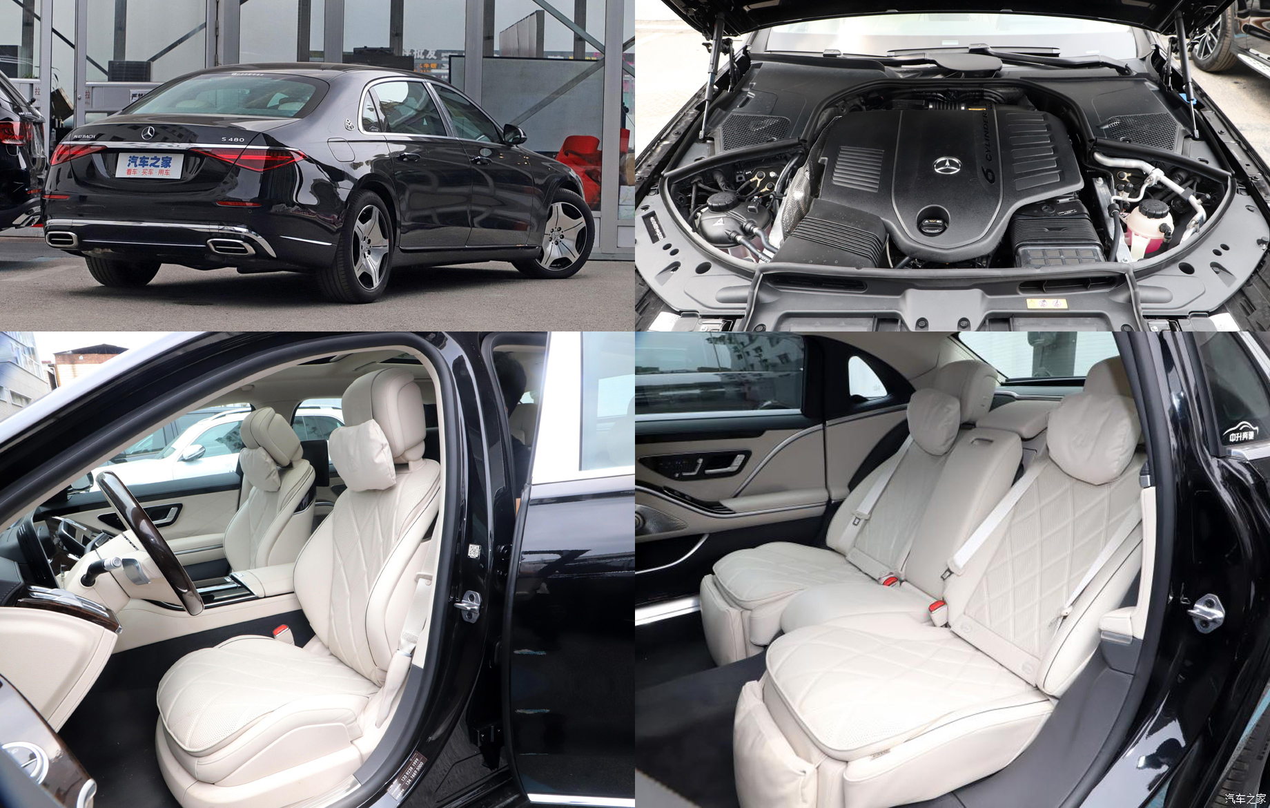 Mercedes-Maybach S-класса получил шестицилиндровый вариант