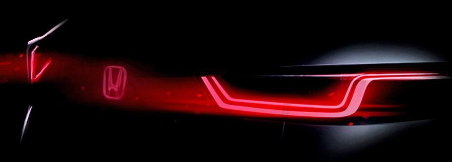 Honda анонсировала мировую премьеру в Индонезии