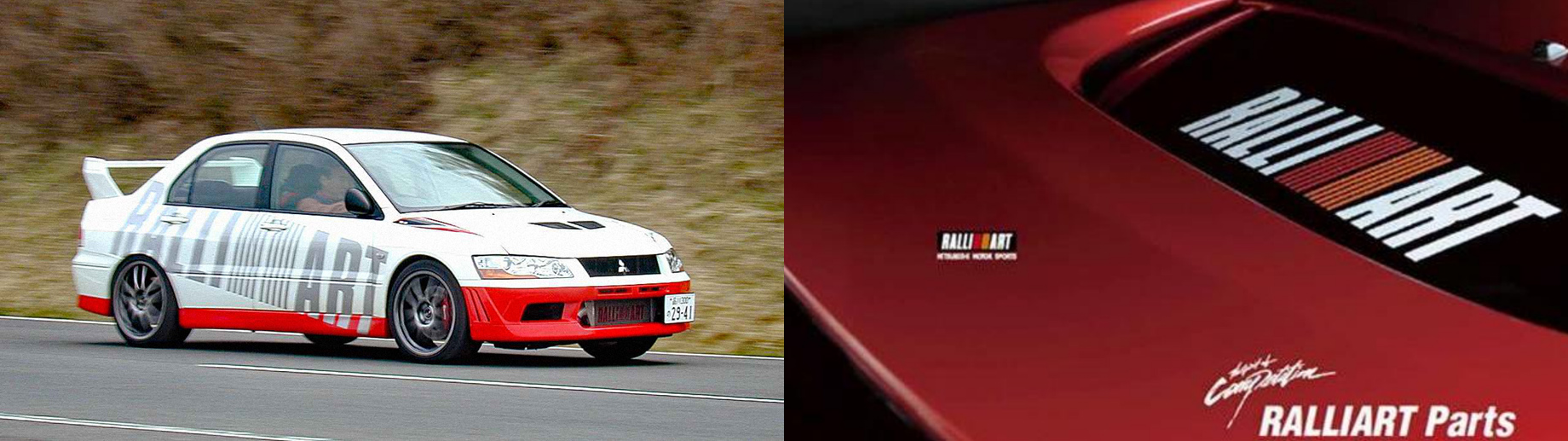 Крыло Mitsubishi Ralliart будет возрождено во всей красе