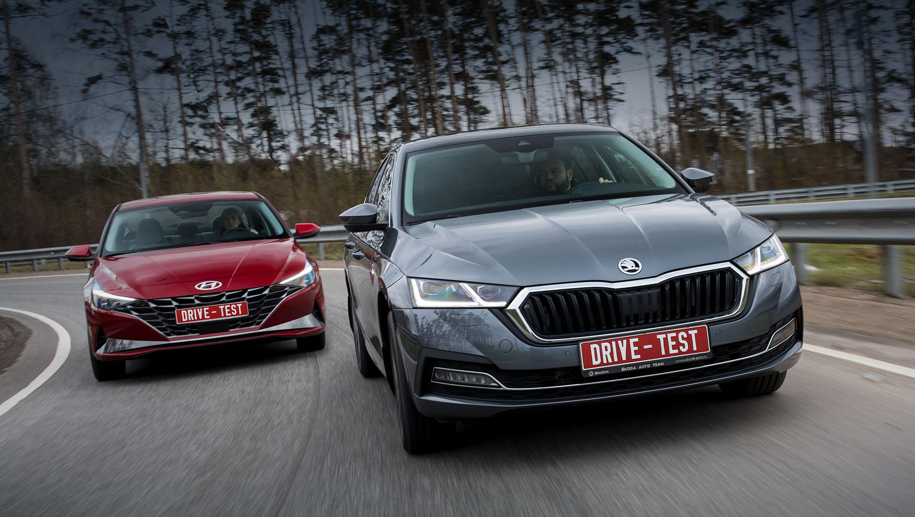 Тест-драйв: Выбираем из седана Hyundai Elantra и лифтбека Skoda Octavia