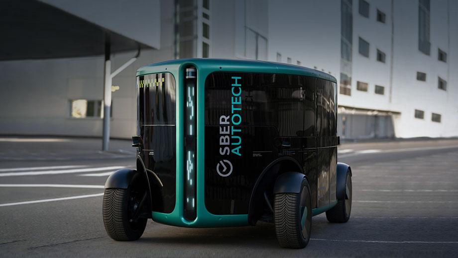 Шаттл SberAutoTech Flip замахнулся на пятый уровень автономии