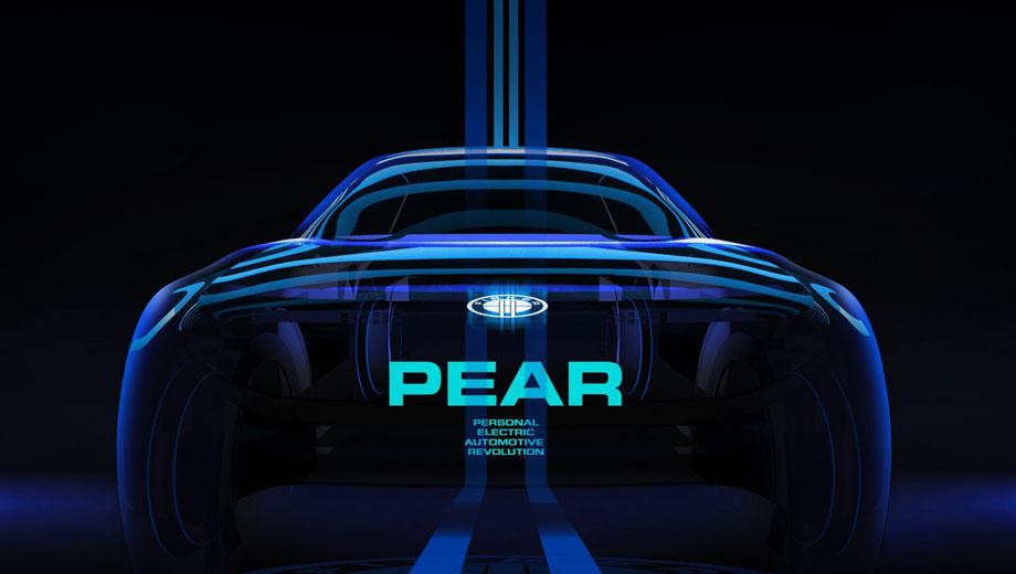 Fisker pear. Третий тизер проекта PEAR («груша») идёт иллюстрацией к пресс-релизу, хотя даже не упоминается в нём. Напомним, Fisker и Foxconn готовят «прорывной» массовый электрокар на новой платформе FP28. Прототип покажется в ноябре на автошоу в Лос-Анджелесе. Дебют модели намечен на конец 2023 года.
