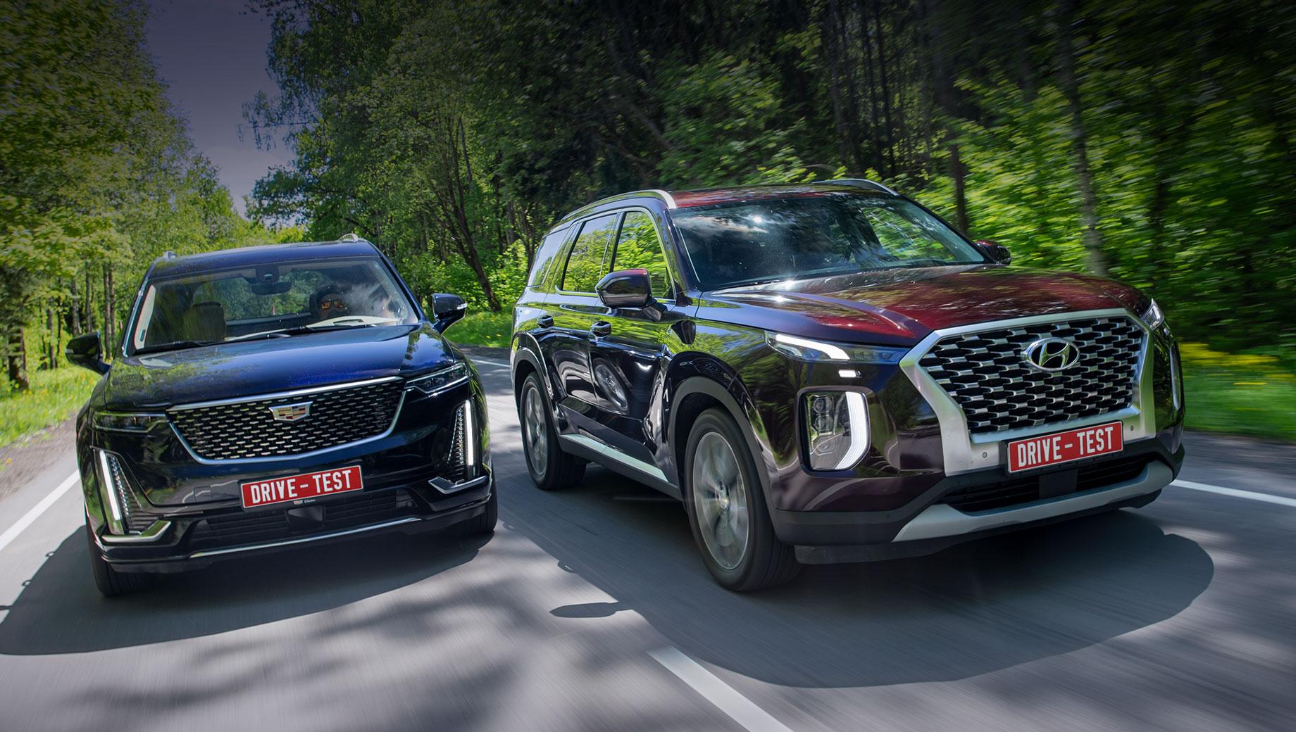 Cadillac xt6,Hyundai palisade. Palisade с V6 стоит минимум 3 599 000 рублей. Тестовая комплектация High-Tech даже без накруток оценена в 4 129 000 (плюс 20 тысяч за «металлик»). Cadillac XT6 в базовом исполнении Premium Luxury обойдётся в 4 850 000, но пакет Platinum и система ночного видения добавляют 680 тысяч.