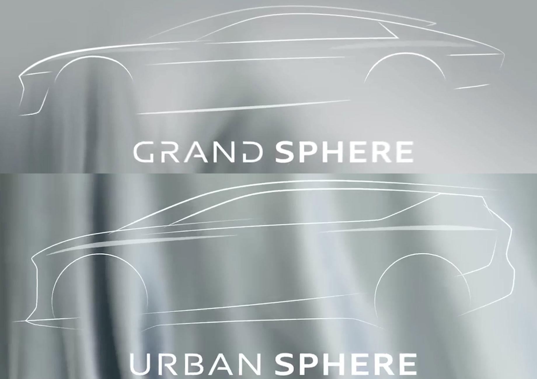 Audi анонсировала серию электрических концептов Sphere