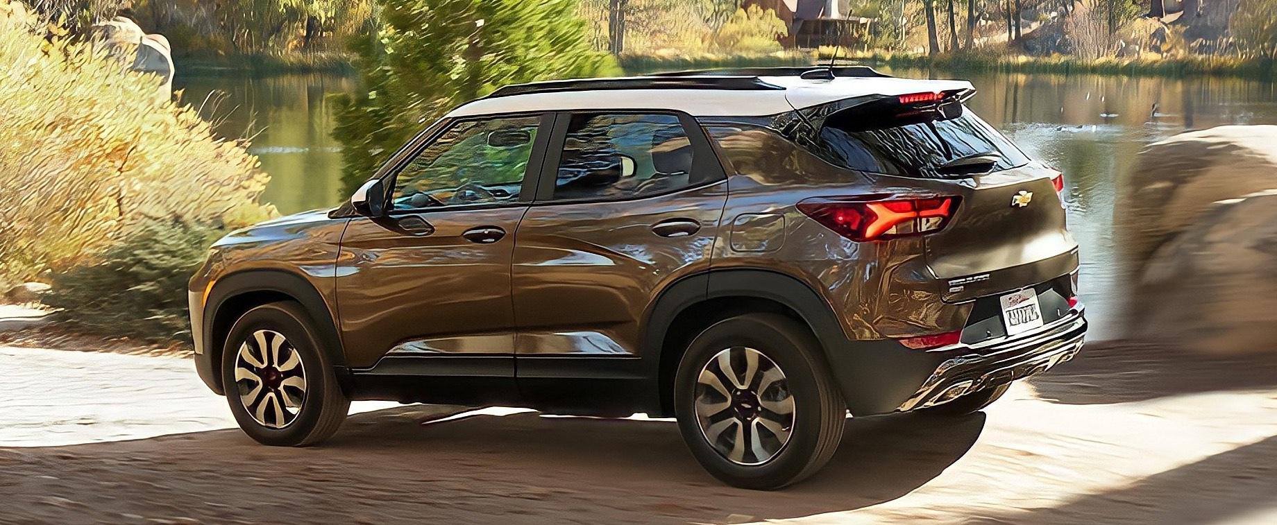 Продажи Chevrolet Trailblazer начнутся уже осенью