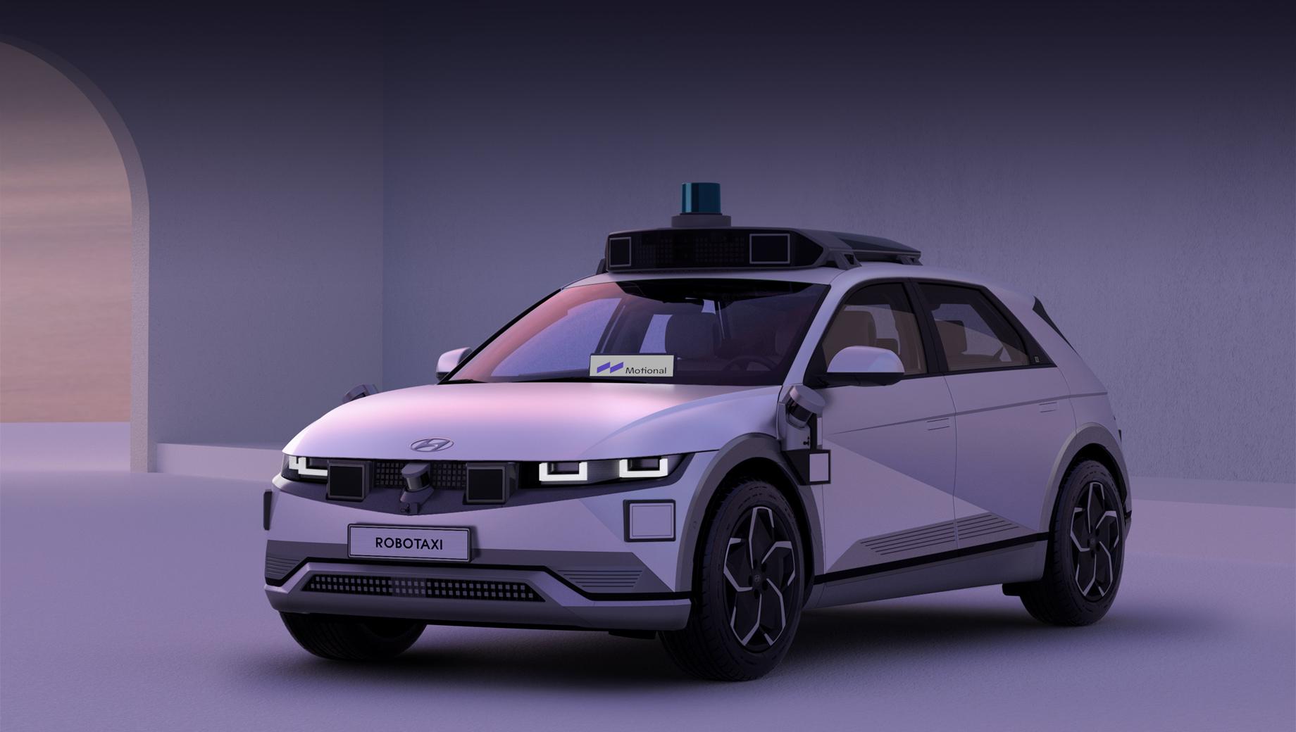Hyundai ioniq 5. Робокар Hyundai Ioniq 5 будет официально представлен на автосалоне IAA Mobility в Мюнхене, который откроется на следующей неделе. Сам Ioniq обладает мощностью 168–239 кВт и пробегом на зарядке до 483 км (спецификация для США).