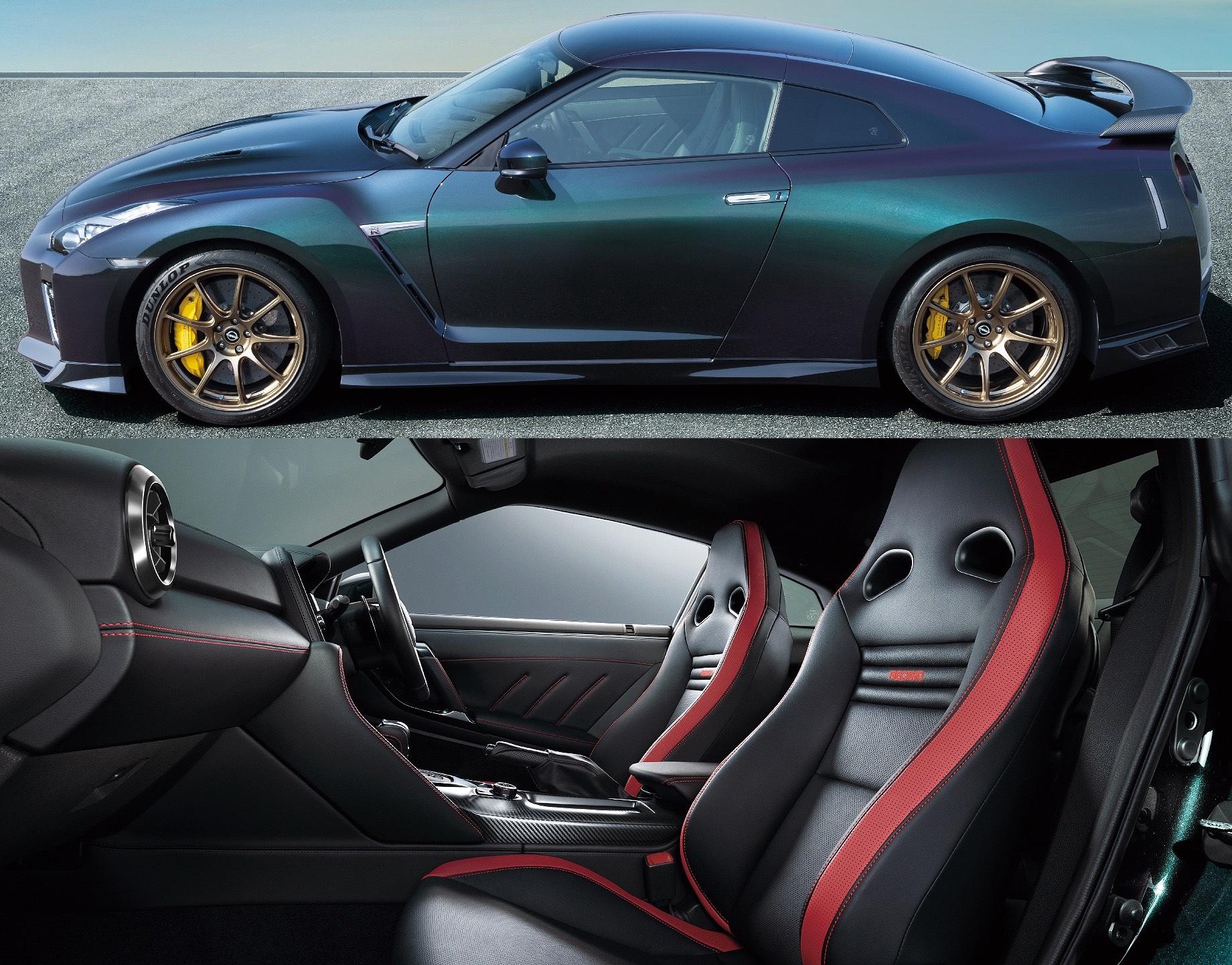 Купе Nissan GT-R приукрашено в новом исполнении T-spec