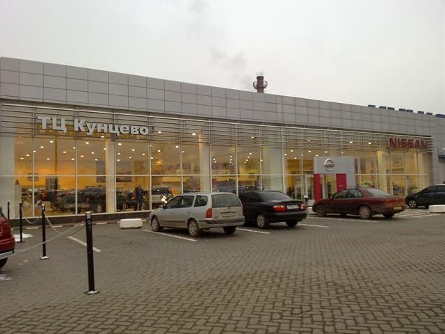 Технический центр Кунцево