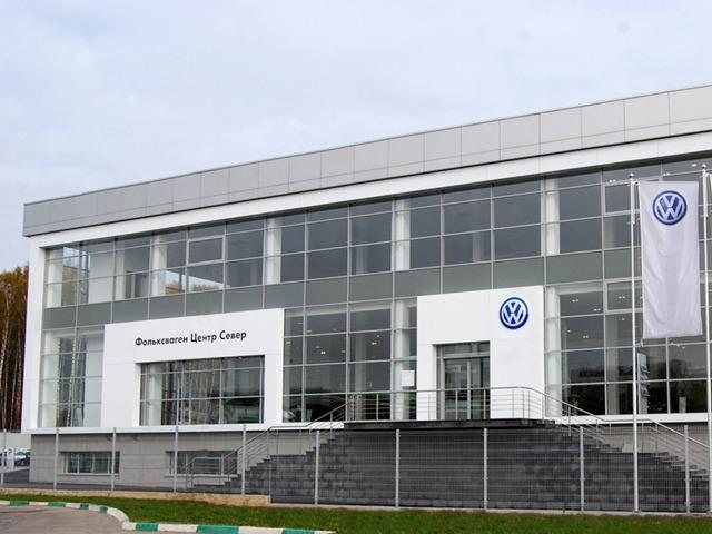 Услуги автосалона «Фольксваген Ц…